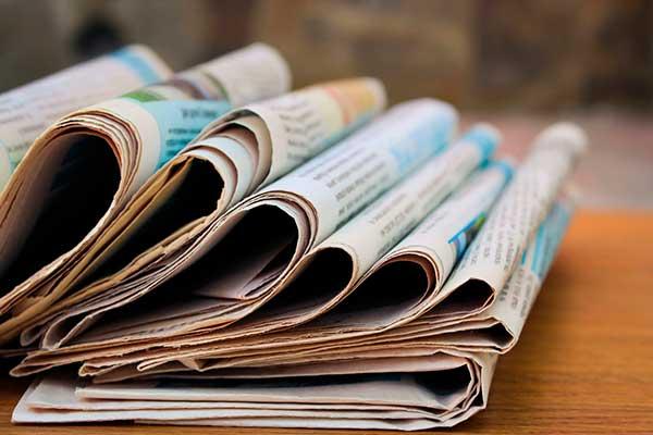 Прием газет